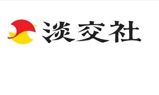 企業情報詳細 | 企業検索 | 京の...