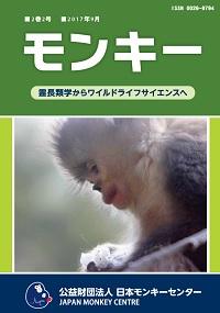 monkey2-2