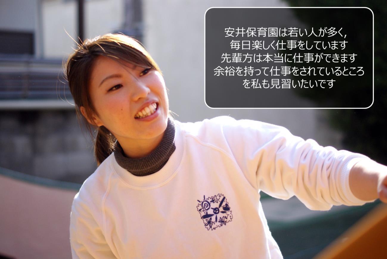 保育 士 コロナ 京都
